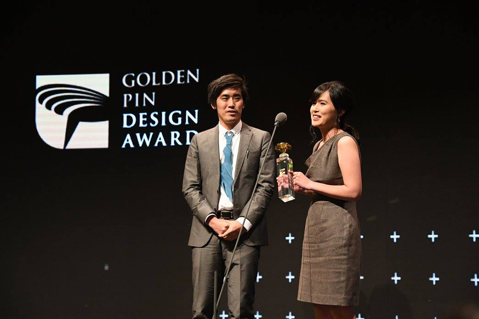 (Photo Credit: 金點設計獎 Golden Pin Design Award)